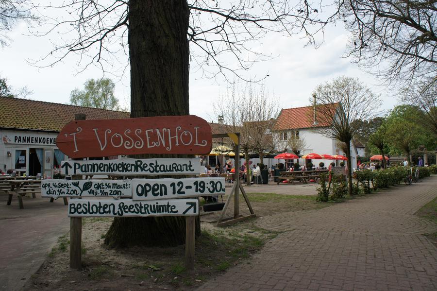 Oud Valkeveen Hart Amsterdammuseum