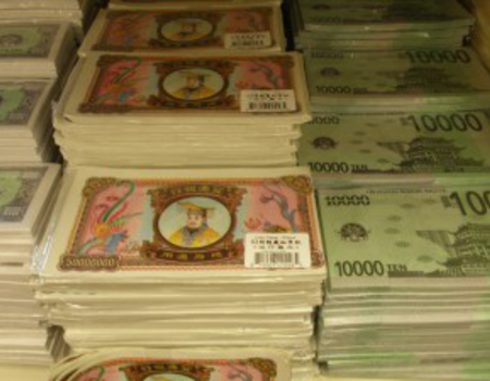 #020today: Joss paper en Hell Bank notes